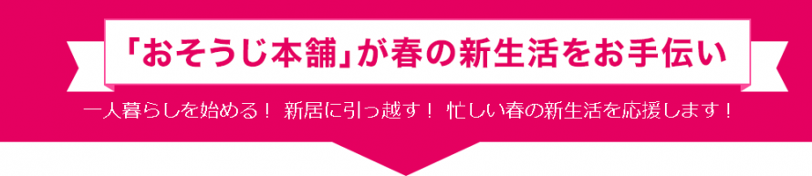 CP_180301_05